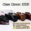 เคสกล้องหนัง 100D Case Canon 100D thumbnail 4