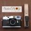 สายคล้องกล้อง cam-in สีพื้นเส้นเล็ก สีครีม แบบห่วง 25 mm thumbnail 1