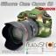 เคสซิลิโคนยาง 6D Silicone case canon 6D thumbnail 1