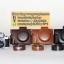 เคสกล้องหนัง EM10 Mark II ตรงรุ่น Case Olympus OMD E-M10 Mark2 ซองกล้องหนัง เลนส์ Kit / เลนส์สั้น thumbnail 7