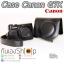 เคสกล้องหนัง Case Canon G7X Powershot g7x Mark 1 thumbnail 4