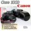 เคสกล้องหนัง 100D Case Canon 100D thumbnail 2