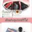 กระเป๋ากล้อง Mirrorless รุ่น Slim Style Pastel thumbnail 8