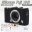 เคสซิลิโคนยาง Fuji XA3 XA10 Silicone Case Cover Fuji X-A3 X-A10 thumbnail 3