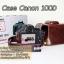 เคสกล้องหนัง 100D Case Canon 100D thumbnail 8