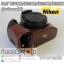 Half Case Nikon D3400/D3300/D3200/D3100 ฮาฟเคสรุ่นเปิดแบตได้ thumbnail 2