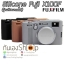 เคสซิลิโคนยาง X100F Case Silicone Fuji X100F รุ่นเปิดแบตได้ thumbnail 1
