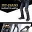 กางเกงยีนส์ ยุทธวิธี รุ่น ix7-Jeans สียีนส์ thumbnail 8