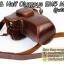Case Olympus OMD EM5 Mark 2 รุ่นเปิดแบตได้ / เคสกล้องหนัง OMD-EM5M2 thumbnail 8