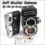 Soft Shutter Release รุ่น Mini 9 mm นูนขึ้น สีแดง สำหรับ Fuji XT20 XT10 XT2 XE2 X20 X100 XE1 Leica ฯลฯ thumbnail 15