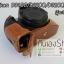 Half Case Nikon D3400/D3300/D3200/D3100 ฮาฟเคสรุ่นเปิดแบตได้ thumbnail 4
