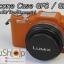 เคสซิลิโคนยาง Panasonic GF8 GF7 Silicone Case Pana GF8 GF7 thumbnail 7