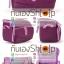 กระเป๋ากล้องเล็กๆ น่ารัก รุ่น Pastel สำหรับ A5100 EPL8 EM10Mark2 GF8 XA2 XA3 ฯลฯ thumbnail 13