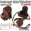 Full & Half Case Canon 80D 70D 60D รุ่นเปิดแบตได้ thumbnail 3