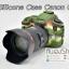 เคสซิลิโคนยาง 6D Silicone case canon 6D thumbnail 9