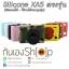 เคสซิลิโคนยาง Fuji XA5 Silicone Case XA5 ตรงรุ่น ใช้งานได้ครบทุกปุ่ม thumbnail 1