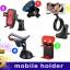SET mobile holder 5 ชิ้น thumbnail 1