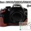 Half Case Nikon D3400/D3300/D3200/D3100 ฮาฟเคสรุ่นเปิดแบตได้ thumbnail 6