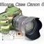 เคสซิลิโคนยาง 6D Silicone case canon 6D thumbnail 3
