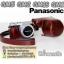Case Panasonic GM5 / GM2 / GM1S / GM1 เคสกล้องหนัง Pana GM5 / GM2 thumbnail 2