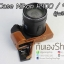 Half Case Nikon Coolpix P900 P900S ฮาฟเคสกล้องหนังนิคอน P900 รุ่นเปิดแบตได้ thumbnail 10