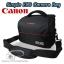 กระเป๋ากล้อง Canon รุ่น Simple EOS สำหรับ 60D 70D 550D 600D 650D 700D ฯลฯ thumbnail 1