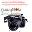 ฝาปิดเลนส์กล้อง ฝาปิดหน้าเลนส์ Lens Cap ขนาด 72 mm แบบเชือกห้อย thumbnail 4