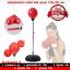อุปกรณ์ชกมวย Adult ball speed 120-150 cm (เป้าชกมวย) thumbnail 1