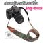 สายกล้องคล้องคอแฟชั่น ลาย Indy Green อินดี้เขียว thumbnail 1