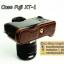 Half Case Fujifilm XT1 เคสครึ่งตัวกล้อง Fuji XT-1 รุ่นเปิดแบตได้ thumbnail 11