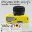 เคสซิลิโคนยาง Fuji XA5 Silicone Case XA5 ตรงรุ่น ใช้งานได้ครบทุกปุ่ม thumbnail 32