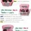 กระเป๋ากล้องเล็กๆ น่ารัก รุ่น Pastel สำหรับ A5100 EPL8 EM10Mark2 GF8 XA2 XA3 ฯลฯ thumbnail 9