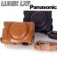 เคสกล้อง Panasonic LUMIX LX7 thumbnail 1