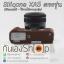 เคสซิลิโคนยาง Fuji XA5 Silicone Case XA5 ตรงรุ่น ใช้งานได้ครบทุกปุ่ม thumbnail 19