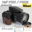 Half Case Nikon Coolpix P900 P900S ฮาฟเคสกล้องหนังนิคอน P900 รุ่นเปิดแบตได้ thumbnail 1