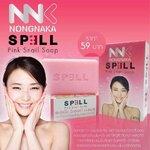 SPELL pink snail soap