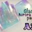 กระดาษแก้วออโรรา Glass Aurora Paper 2 เลือกสีด้านใน thumbnail 1