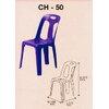 Superware เก้าอี้ พลาสติก ซุปเปอร์แวร์ ราคาโรงงาน ส่งทั่วไทย CLICK