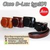 Case Leica D-LUX typ 109 เคสกล้อง Leica 109