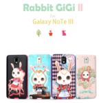 Rebbit GiGi II For Galaxy Note 3