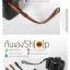 สายคล้องข้อมือกล้องหนังแท้ Camera Wrist Strap Leather thumbnail 19